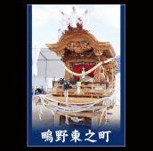 2019shigino-higashi